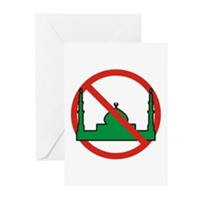 No Mosque Greeting Cards (Pk of 20)