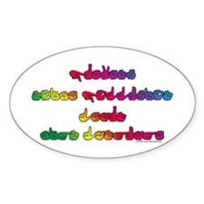 Rainbow PREVENT NOISE POLLUTION Oval Decal