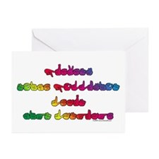 Rainbow PREVENT NOISE POLLUTION Greeting Cards (Pk