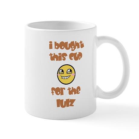 STFU Project Mug