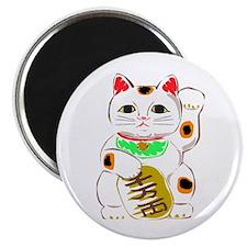 Japanese Lucky Cat Magnet