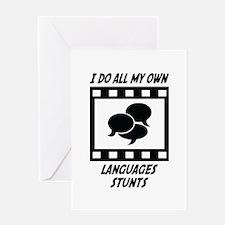 Languages Stunts Greeting Card
