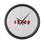 Cheap Large Wall Clock