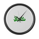 Softball REBT Large Wall Clock