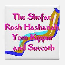 Rosh Hashanah Tile Coaster
