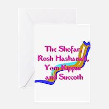 Rosh Hashanah Greeting Card