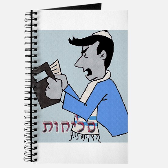 Selichot Journal