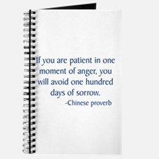 If You Are Patient Journal