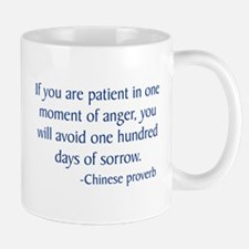 If You Are Patient Mug