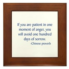 If You Are Patient Framed Tile