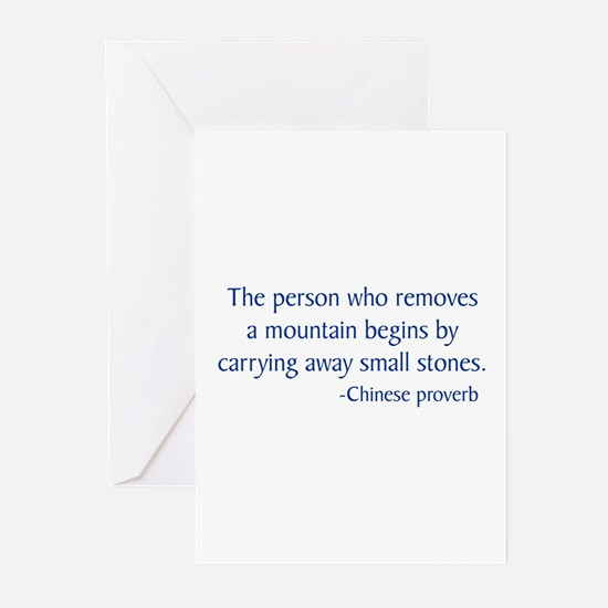 Removes Mountain Greeting Cards (Pk of 10)