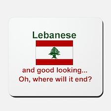Good Looking Lebanese Mousepad