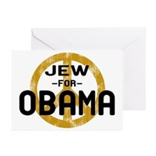 Jew for Obama Greeting Cards (Pk of 10)