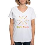 Casino Rueda Salsa Women's V-Neck T-Shirt