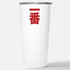 Ichiban #1 Number One Travel Mug