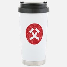 Father Stainless Steel Travel Mug