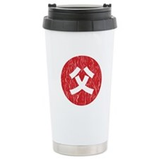 Father Travel Mug