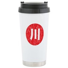 River Travel Coffee Mug