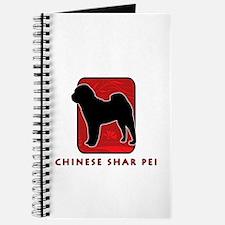 Chinese Shar Pei Journal