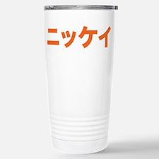 Nikkei Stainless Steel Travel Mug