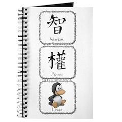 Wisdom, Power, Linux Journal