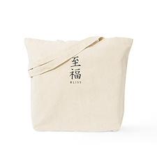 Cool Japanese faith Tote Bag