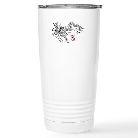 Asian Dragon Art Stainless Steel Travel Mug