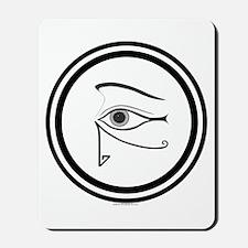 Eye of Eternity Mousepad