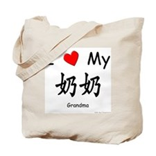 I Love My Nai Nai (Pat. Grandma) Tote Bag