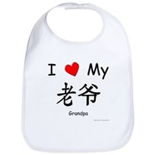I Love My Lao Ye (Mat. Grandpa) Bib