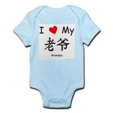 I Love My Lao Ye (Mat. Grandpa) Infant Creeper