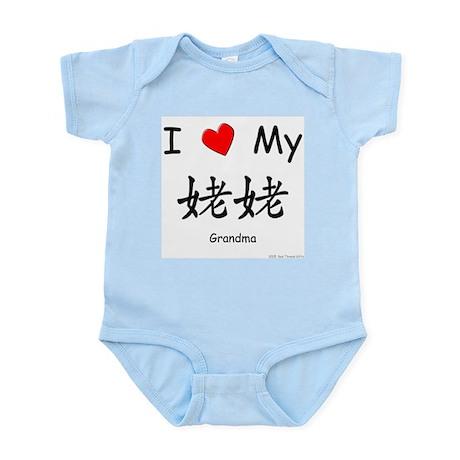 I Love My Lao Lao (Mat. Grandma) Infant Creeper