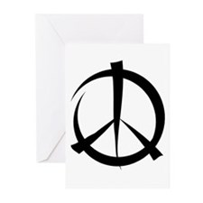 Unique Pro iraq Greeting Cards (Pk of 20)