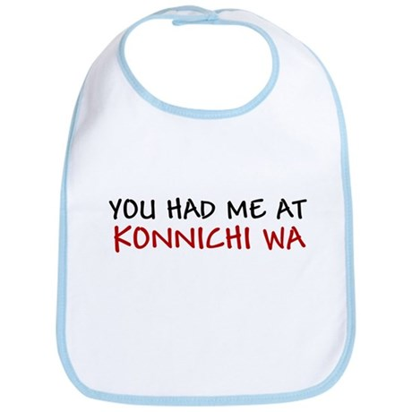 You had me at hello in Japanese shirt Konnichi Wa