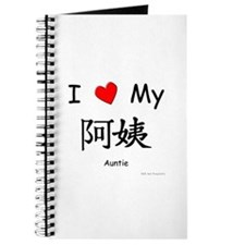 I Love My A Yi (Auntie) Journal