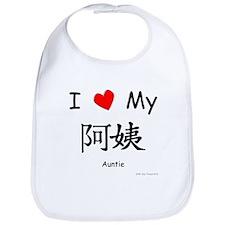I Love My A Yi (Auntie) Bib