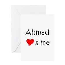 Cool Ahmad Greeting Card
