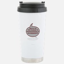 Englisc 'Failure to Communicate' Travel Mug