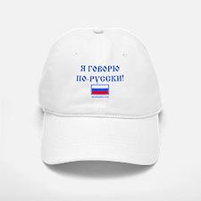 VeryRussian.com Baseball Baseball Cap