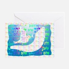 Dove and Shofar Greeting Card