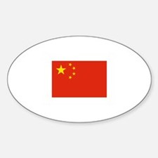 China Oval Decal