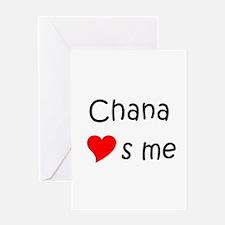 Funny Chana Greeting Card