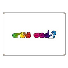 Got ASL? Rainbow Banner