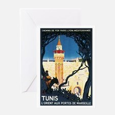Tunis Tunisia Greeting Card