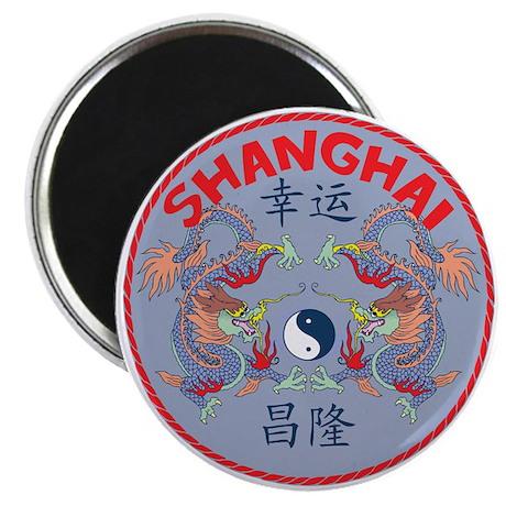 "Shanghai Dragons 2.25"" Magnet (10 pack)"