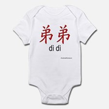 Little Brother (Di di) Infant Bodysuit
