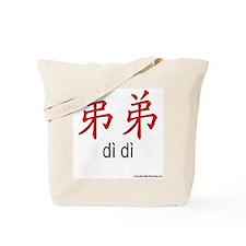 Little Brother (Di di) Tote Bag