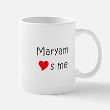 Funny Maryam Mug