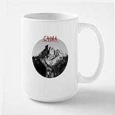 China: The Great Wall Mug