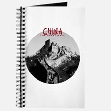 China: The Great Wall Journal